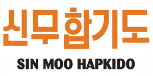 cropped-hapkido-front.png